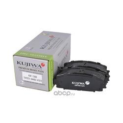 Колодки тормозные передние с пластинами KUJIWA 0446547070 TOYOTA (KUJIWA) KUF1508