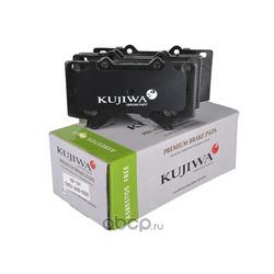 Колодки тормозные передние (KUJIWA) KUF1541