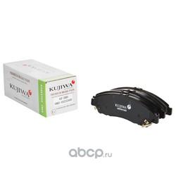 Колодки тормозные передние с пластинами KUJIWA 45022SZAA00 HONDA (KUJIWA) KUF28001
