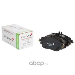 Колодки тормозные передние с пластинами KUJIWA A0084200620 MERCEDES BENZ (KUJIWA) KUF31009