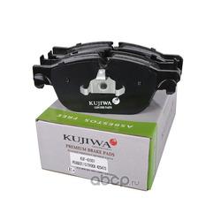 Колодки тормозные передние с пластинами KUJIWA 425473 PEUGEOT/CITROEN (KUJIWA) KUF42001