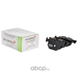 Колодки тормозные задние с пластинами KUJIWA 34216791938 BMW (KUJIWA) KUR0092