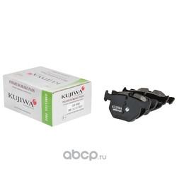 Колодки тормозные задние с пластинами KUJIWA 34216763043 BMW (KUJIWA) KUR0093