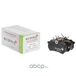 Колодки тормозные задние с пластинами KUJIWA 1810990 FORD (KUJIWA) KUR0120
