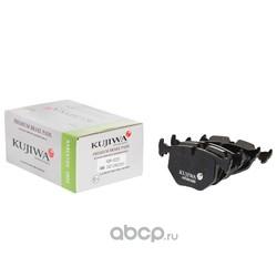 Колодки тормозные задние с пластинами KUJIWA 34213403241 BMW (KUJIWA) KUR0225