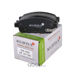 Колодки тормозные задние с пластинами KUJIWA 13411383 GENERAL MOTORS (KUJIWA) KUR0392
