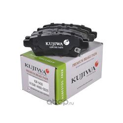 Колодки тормозные задние (KUJIWA) KUR0430