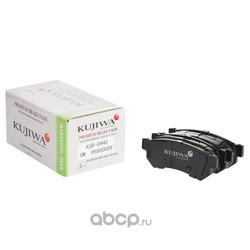 Колодки тормозные задние с пластинами KUJIWA 96800089 GENERAL MOTORS (KUJIWA) KUR0442