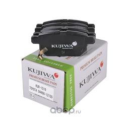 Колодки тормозные, комплект, задние (KUJIWA) KUR1519