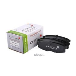 Колодки тормозные задние с пластинами KUJIWA 044660C010 TOYOTA (KUJIWA) KUR1542