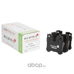 Колодки тормозные задние с пластинами KUJIWA 044660W020 TOYOTA (KUJIWA) KUR1844