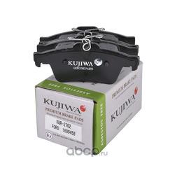Колодки тормозные задние с пластинами KUJIWA 1809458 FORD (KUJIWA) KUR2702