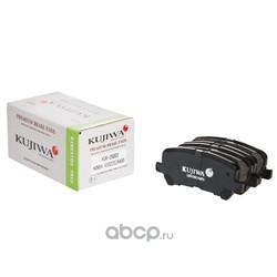 Колодки тормозные задние с пластинами KUJIWA 43022SZAA00 HONDA (KUJIWA) KUR28002