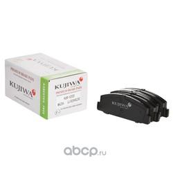Колодки тормозные задние с пластинами KUJIWA GJYB2648Z9C MAZDA (KUJIWA) KUR5203