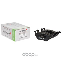 Колодки тормозные задние с пластинами KUJIWA 4717737 FORD (KUJIWA) KUR5808
