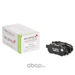 Колодки тормозные задние с пластинами KUJIWA 43022SAAE51 HONDA (KUJIWA) KUR8206