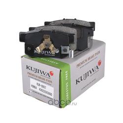 КОЛОДКИ ДИСКОВЫЕ (KUJIWA) KUR8807