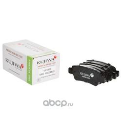 Колодки тормозные задние с пластинами KUJIWA 43022SWWG03 HONDA (KUJIWA) KUR8809