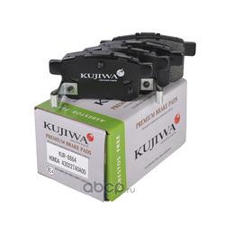 Колодки тормозные задние с пластинами KUJIWA 43022TA0A00 HONDA (KUJIWA) KUR8864