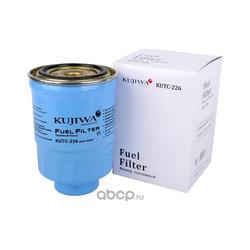 Фильтр топливный KUJIWA 16400BN303 NISSAN (KUJIWA) KUTC226