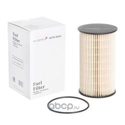 Фильтр топливный картридж KUJIWA 3C0127434 VAG (KUJIWA) KUTE0026