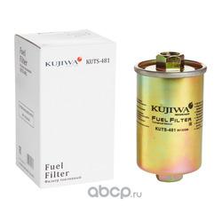 Фильтр топливный KUJIWA 96130396 GENERAL MOTORS (KUJIWA) KUTS481