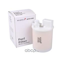 Фильтр топливный (KUJIWA) KUTS9308
