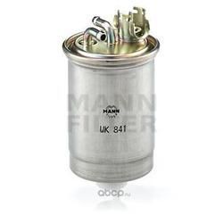 Топливный фильтр (MANN-FILTER) WK841