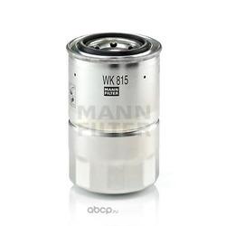 Топливный фильтр (MANN-FILTER) WK815X