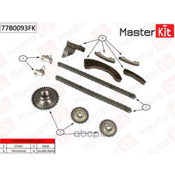 Комплект цепи ГРМ (MasterKit) 77B0093FK