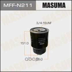 Фильтр топливный (Masuma) MFFN211