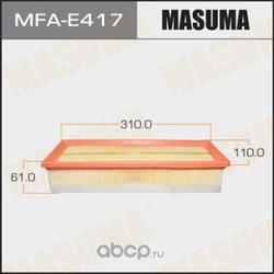 Фильтр воздушный (Masuma) MFAE417