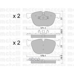 Комплект тормозных колодок, дисковый тормоз (Metelli) 2207700