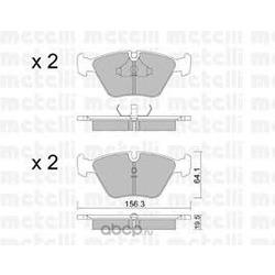 Комплект тормозных колодок, дисковый тормоз (Metelli) 2201220
