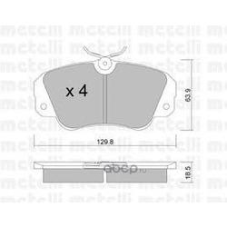 Комплект тормозных колодок, дисковый тормоз (Metelli) 2205380