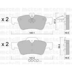 Комплект тормозных колодок, дисковый тормоз (Metelli) 2205680