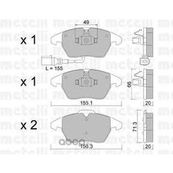 Колодки тормозные дисковые, комплект (Metelli) 2205480