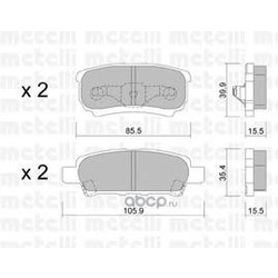Комплект тормозных колодок, дисковый тормоз (Metelli) 2207370