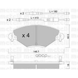Комплект тормозных колодок, дисковый тормоз (Metelli) 2203310