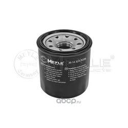 Масляный фильтр (Meyle) 36143220008