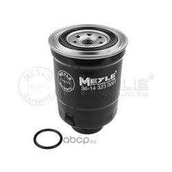 Топливный фильтр (Meyle) 36143230001