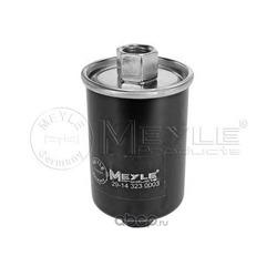 Топливный фильтр (Meyle) 29143230003