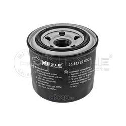 Масляный фильтр (Meyle) 35143220002