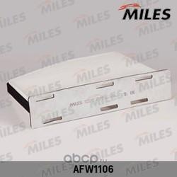 Фильтр салона AUDI A3/TT/SKODA OCTAVIA 04-/VW G5/PASSAT/TIGUAN (Miles) AFW1106