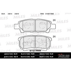 Колодки тормозные задние (Miles) E110023