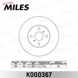 Диск тормозной TOYOTA YARIS 1.0-1.5 99- передний D=255мм. (Miles) K000367