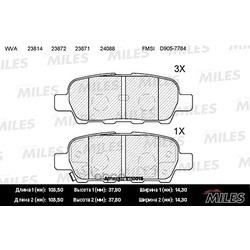 Колодки тормозные NISSAN X-TRAIL/QASHQAI/TIIDA/INFINITI FX/RENAULT KOLEOS задние (Miles) E110015