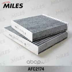 Фильтр салона PEUGEOT 207 06- угольный (упак.2шт.) (Miles) AFC2174