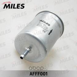 Фильтр топливный AUDI/VW/BMW/PEUGEOT (Miles) AFFF001