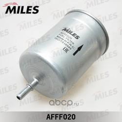 Фильтр топливный VAG A3/G4/OCTAVIA (Miles) AFFF020
